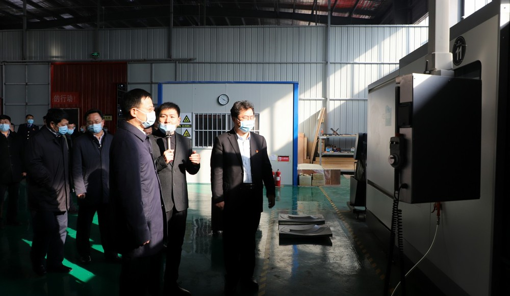 China's largest carbon fiber car Accessories Factory received a visit from city leaders