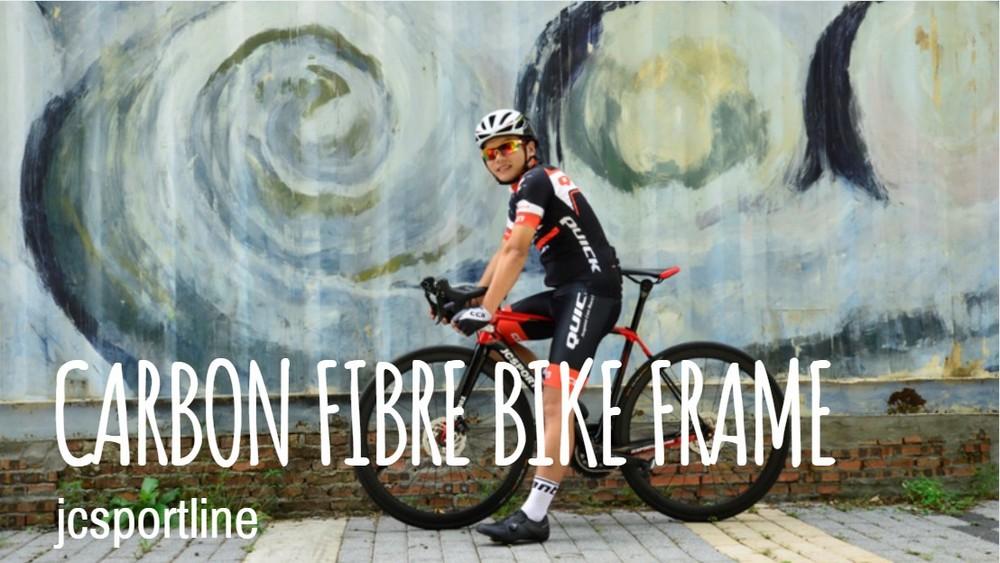 Carbon fiber bicycle riding display