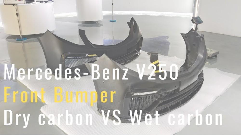 Mercedes-Benz V250 dry carbon and wet carbon front bumper comparison